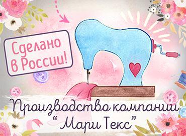 sdelano_v_rossii-1