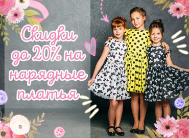 gotovimsya_k_vesne