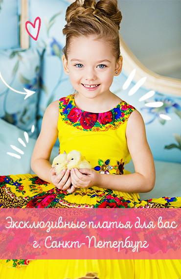 эксклюзивные дизайнерские платья для девочек